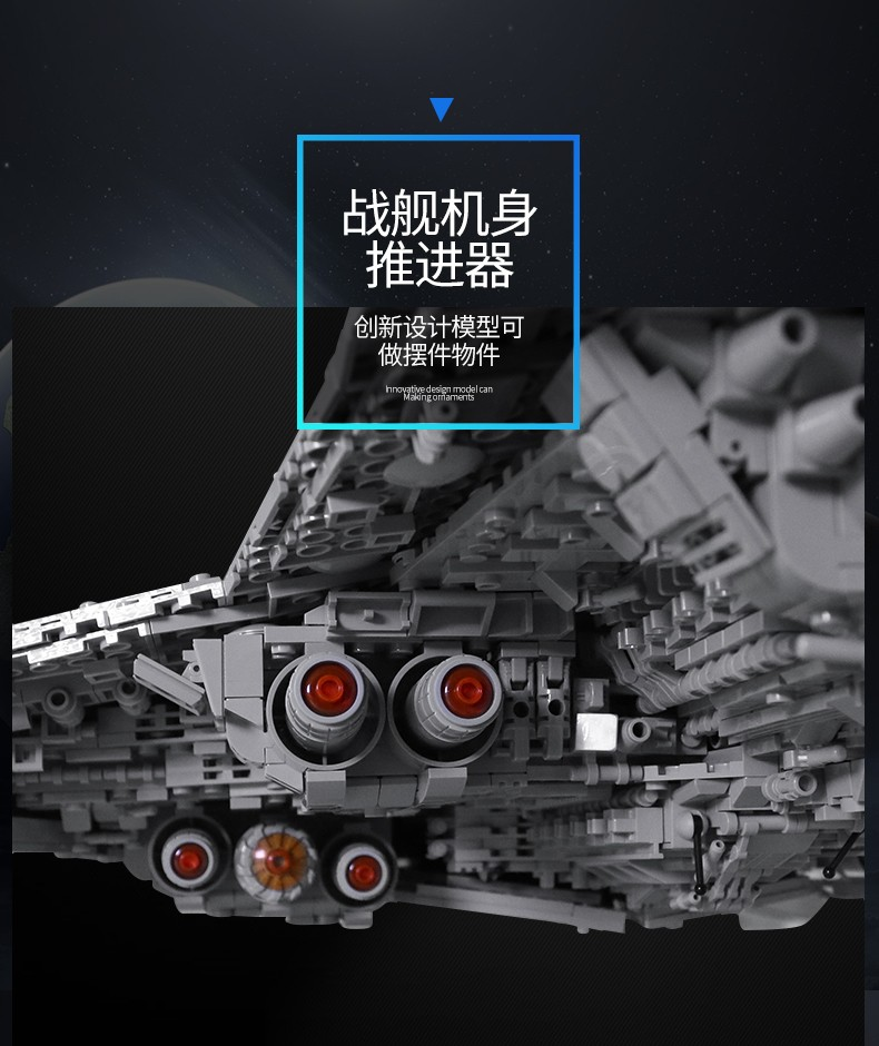 MOULD KING 13134 Star Wars Star Dreadnought Building Blocks Toy Set