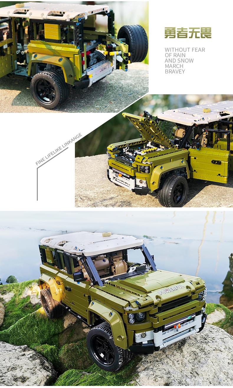 MOULD KING 13175 New Land Rover Defender 2020 Expand Cabinet 110 Building Blocks Toy Set