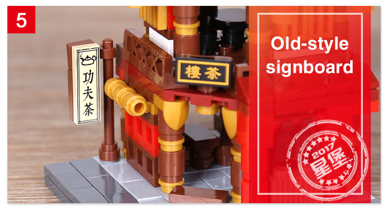 XINGBAO 01102 Zhong Hua Sreet Building Bricks Set