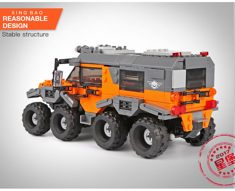 XINGBAO 03027 All-terrain Vehicle Building Bricks Set