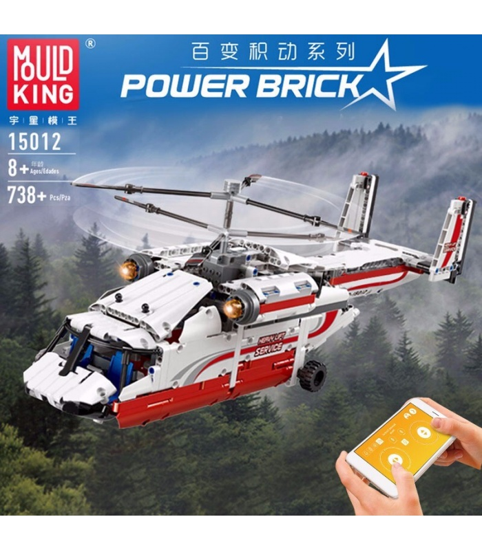 MOULD KING 15012 Twin-rotor Transport Helicopter Building Blocks Toy Set