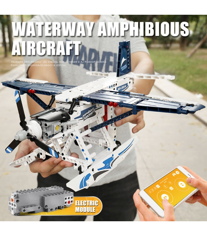 MOULD KING 15014 Remote Control Version Of Firefighting Amphibious Aircraft Building