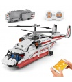 MOULD KING 15012 Heavy Lift Coaxial Transport Helicopter RC Building Blocks Toy Set