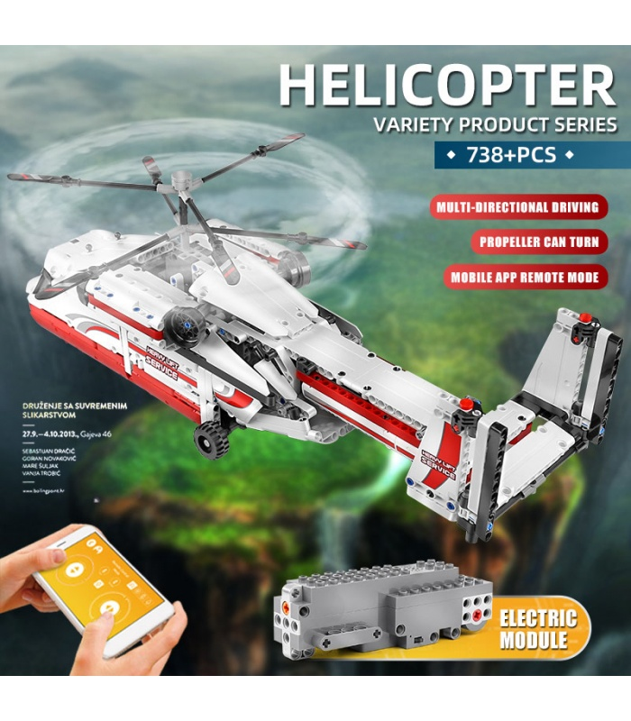 MOULD KING 15012 Heavy Lift Coaxial Transport Helicopter Building Blocks Toy Set
