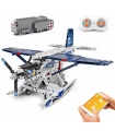 MOULD KING 15014 Amphibious Aircraft RC Building Blocks Toy Set