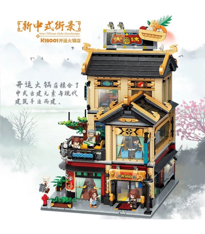 Keeppley K18001 Lucky Hot Pot Restaurant Building Blocks Toy Set