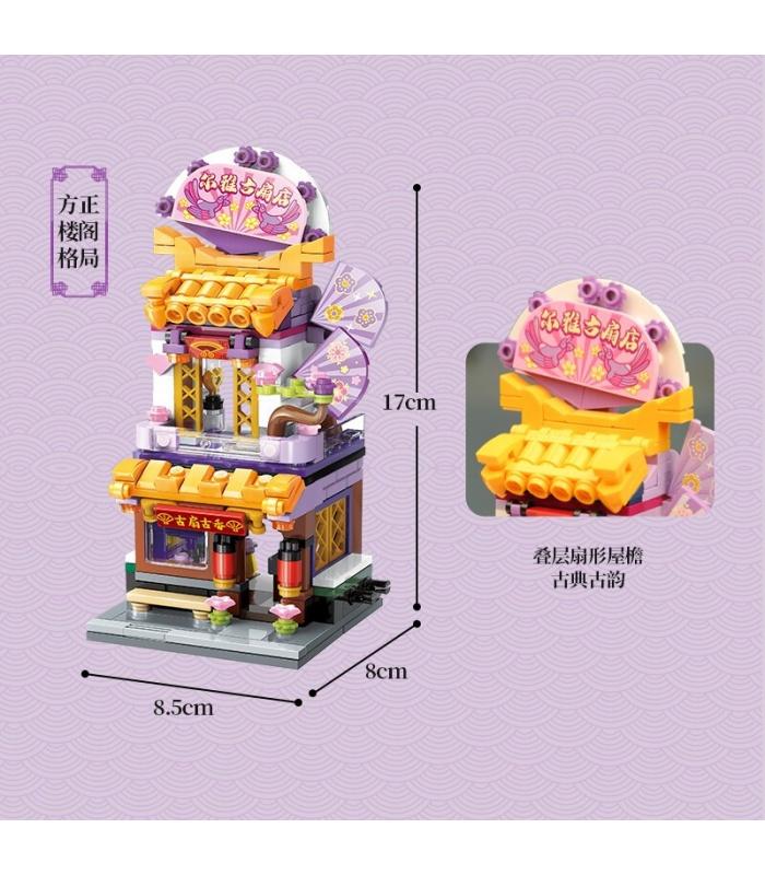 Keeppley City Corner K28001 Erya Ancient Fan Shop QMAN Building Blocks Toy Set