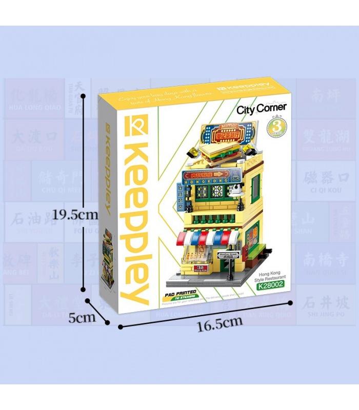 Keeppley City Corner K28002 Hong Kong Tea Restaurant QMAN Building Blocks Toy Set