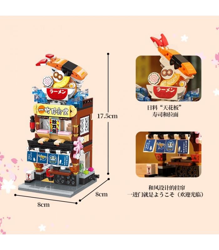 Keeppley K28004 City Corner Japanese Food Canteen Building Blocks Toy Set