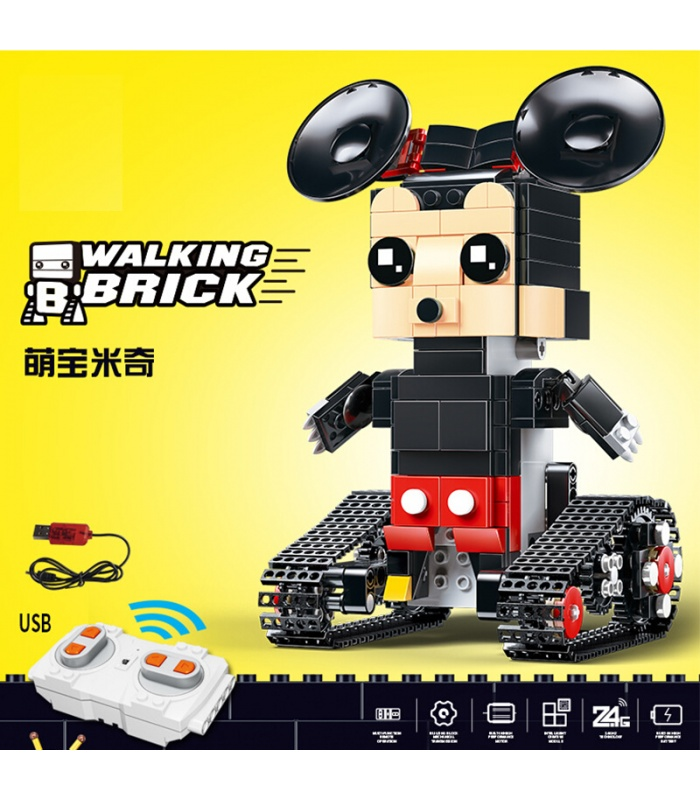 Mould King 13043 Jerry Mouse Walking Brick Remote Control Building Blocks Toy Set