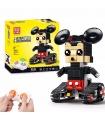 Mould King 13043 Jerry Mouse Walking Brick Fernbedienung Bausteine-Spielzeug-Set