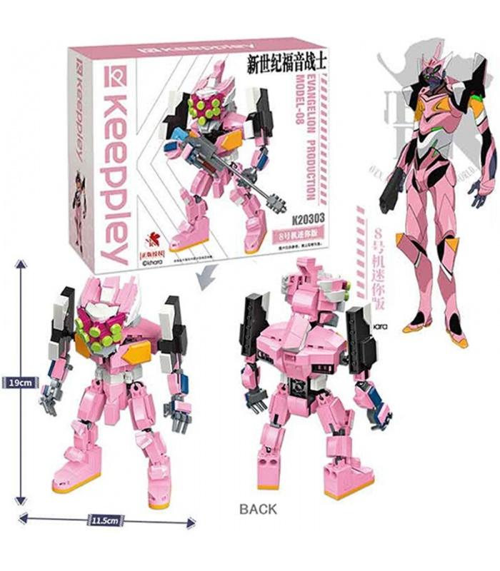 Keeppley K20303 Neon Genesis Evangelion Unit 8 Mini Size Building Blocks Toy Set