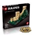 LEPIN 17010 Great Wall of China Building Bricks Set