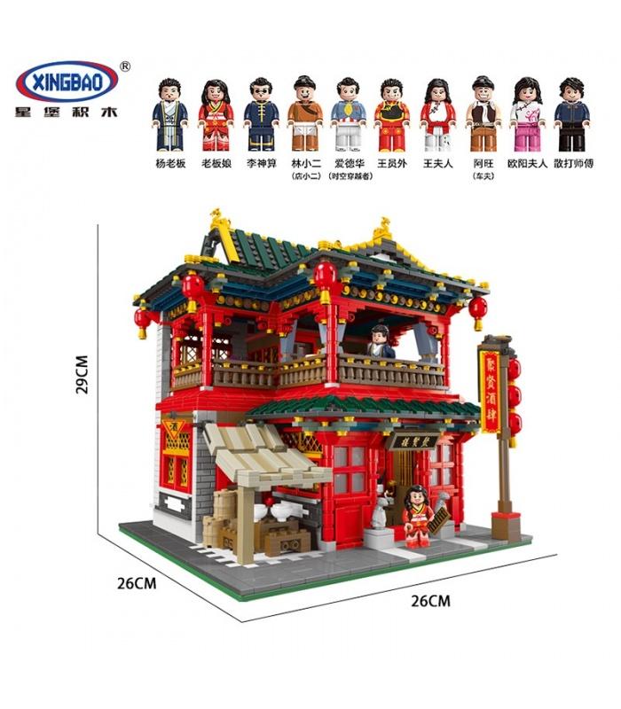 XINGBAO 01003 Yihong Burdel Edificio de Ladrillos Conjunto