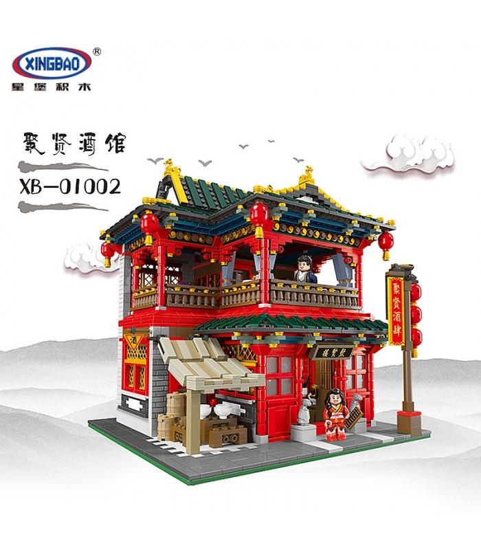 XINGBAO 01004 Arte Marcial Escuelas Edificio de Ladrillos Conjunto