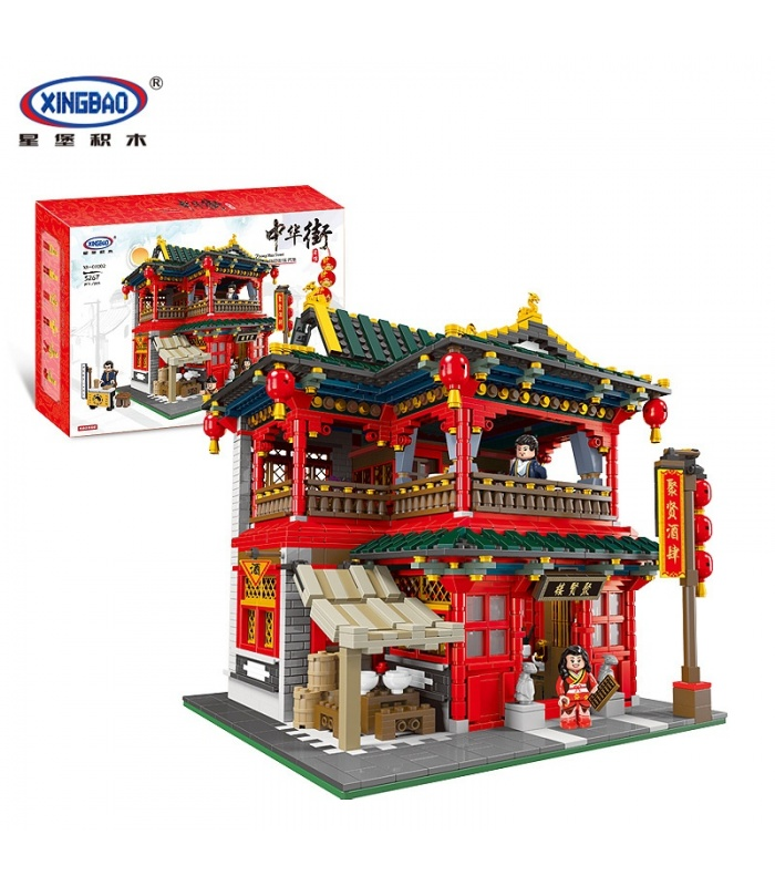 XINGBAO 01004 Martial Art Schools Building Bricks Set