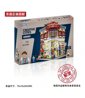XINGBAO 01006 Toys And Bookstores Set