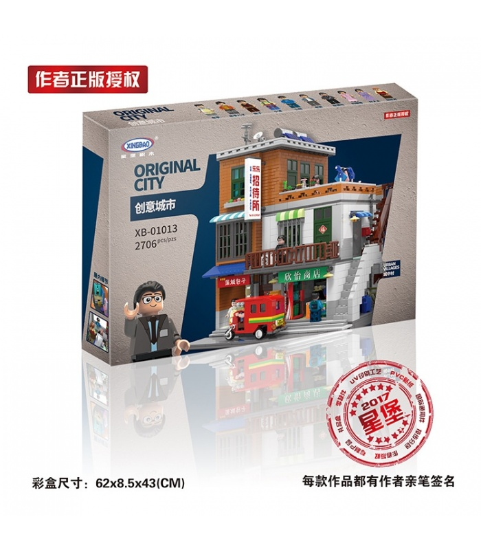 XINGBAO 01013 Urban Villages Building Bricks Set