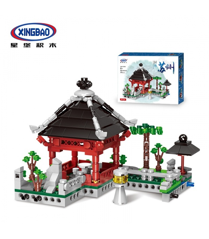 XINGBAO01110庭園蘇州建材用煉瓦セット