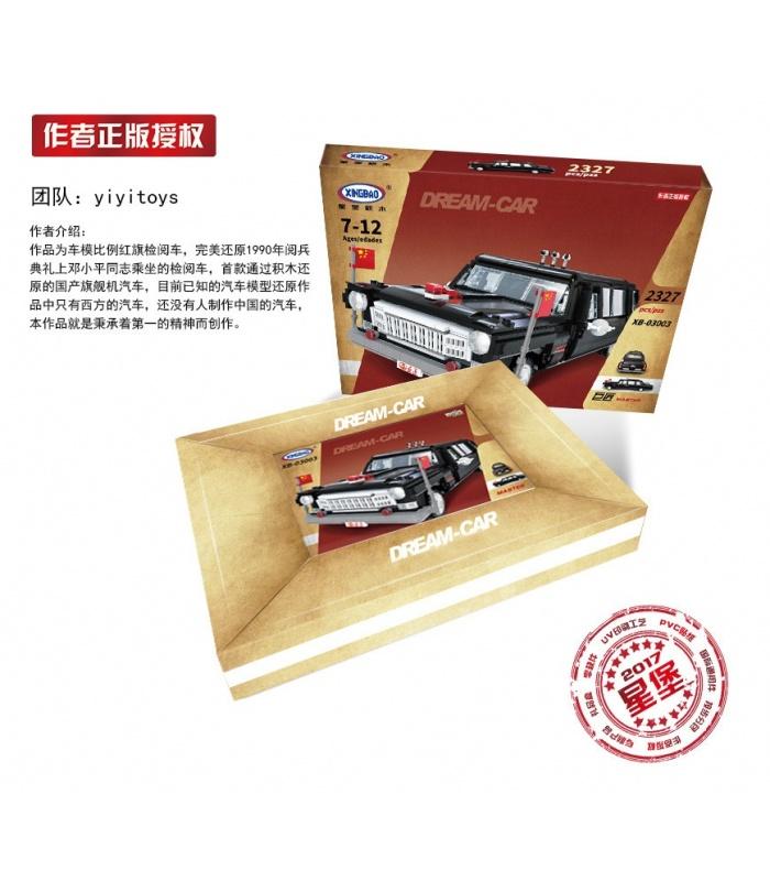 XINGBAO03003マスター車のブセット