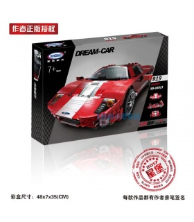 XINGBAO 03011 Red Phantom-Bausteine-Set