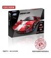 XINGBAO дом 03011 Красный Фантом кирпич игрушка комплект