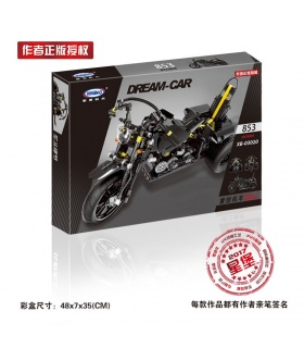 XINGBAO 03020 Easy Rider Moto Trike Briques de Construction, Jeu de