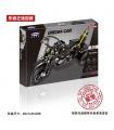 XINGBAO 03020 Easy Rider Motorcycle Trike Building Bricks Toy Set