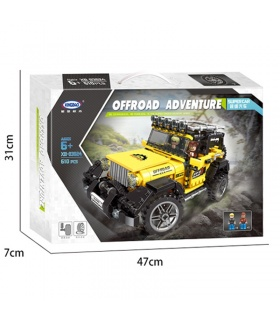 XINGBAO 03024 Off-Road Adventure Jeep Building Bricks Set