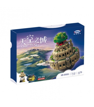XINGBAO05001天空の城の建物の煉瓦セット