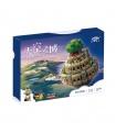 XINGBAO 05001 Castle In The Sky Laputa Building Bricks Toy Set