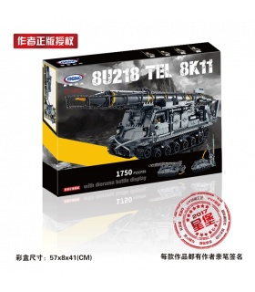 XINGBAO 06005 8u218 Tel 8k11 Building Bricks Set