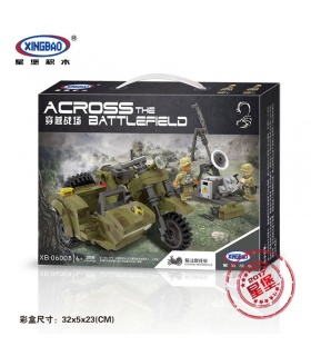 XINGBAO 06008 Leaning Motorcycle Building Bricks Set