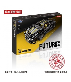 XINGBAO 07002 Future Building Bricks Set