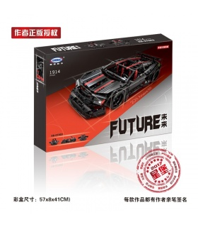 XINGBAO 07003 Zukunft Bau-Steine-Set