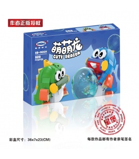 XINGBAO 11001 Cute Dragon Building Bricks Set
