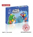 XINGBAO 11001 Cute Dragon Bausteine Spielzeug-Set
