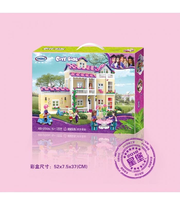 XINGBAO12006に嬉しい寮の建物の煉瓦セット