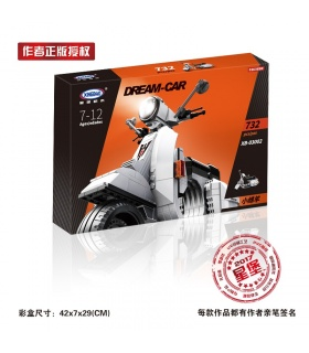 XINGBAO 03002 Vespa P200 Scooter Building Bricks Set