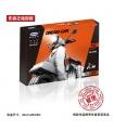 XINGBAO 03002 Vespa P200 Moto Edificio de Ladrillos Conjunto