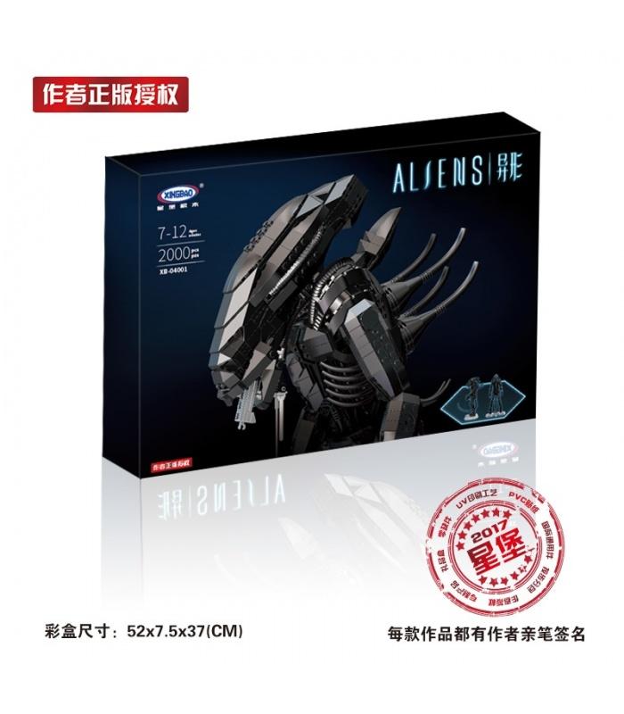 XINGBAO04001外国人Xenomorph戦士ビル煉瓦セット