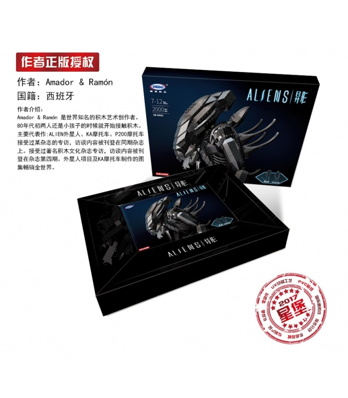 XINGBAO 04001 Alien Xenomorph Warrior Building Bricks Set