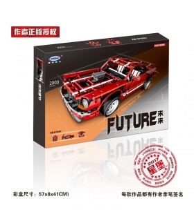 XINGBAO 07001 V8 Muscle Car Building Bricks Set