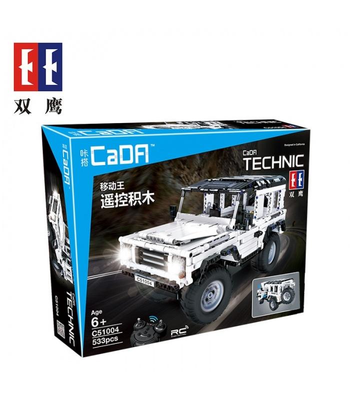ダブルイーグルCaDA C51004ランドローバー Dfビルブロックの設定