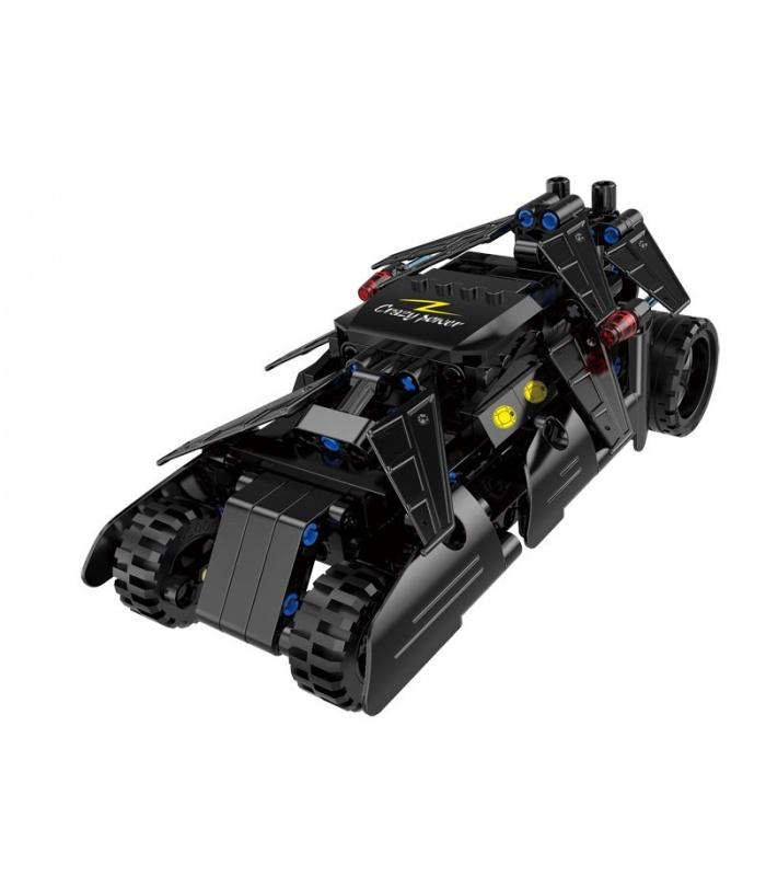 Двуглавый Орел Када C52005 Строительные Блоки Комплект