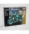 Двойной Орел Када C51022 мировой войны мотоцикл строительные блоки комплект игрушки