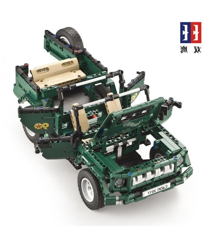 Двуглавый Орел Када C51015 Строительные Блоки Комплект