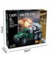 Двойной Орел Када C61002 БМ-21 ракетница автомобиль строительные блоки комплект игрушки