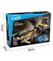 ダブルイーグルCaDA C52001チャンピオンレーサーブロック玩具セット