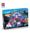 ダブルイーグルCaDA C52019オプティマスプロボットのブロック玩具セット